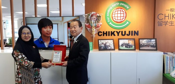 Dean Of Agricultural Faculty And Secretary KUI UMSU Visited Students Intrenship Jepang