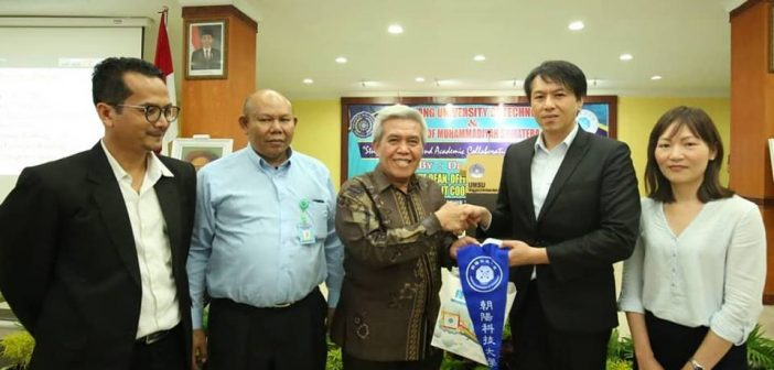 Chaoyang University of Technology Taiwan, held a general lecture at  University of Muhammadiyah  Sumatera Utara